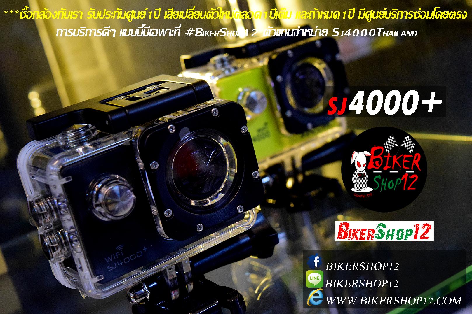 กล้องSJ4000+WIFI