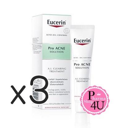 (ซื้อ3 ราคาพิเศษ) Eucerin Pro ACNE Solution AI CLEARING TREATMENT 40ml. ยูเซอริน โปร แอคเน่ โซลูชั่น เอ.ไอ. เคลียร์ริ่ง ทรีทเม้นต์ สำหรับสิวอุดตัน รุนแรง ทั่วไปทั้งหน้า