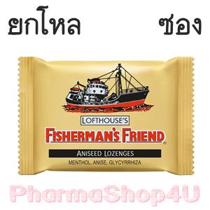 (ยกโหล ราคาส่ง) Aniseed Fisherman's Friend Flavour Lozenges 25g ฟิชเชอร์แมนส์ เฟรนด์ ยาอม บรรเทาอาการระคายคอ โป้ยกั๊ก