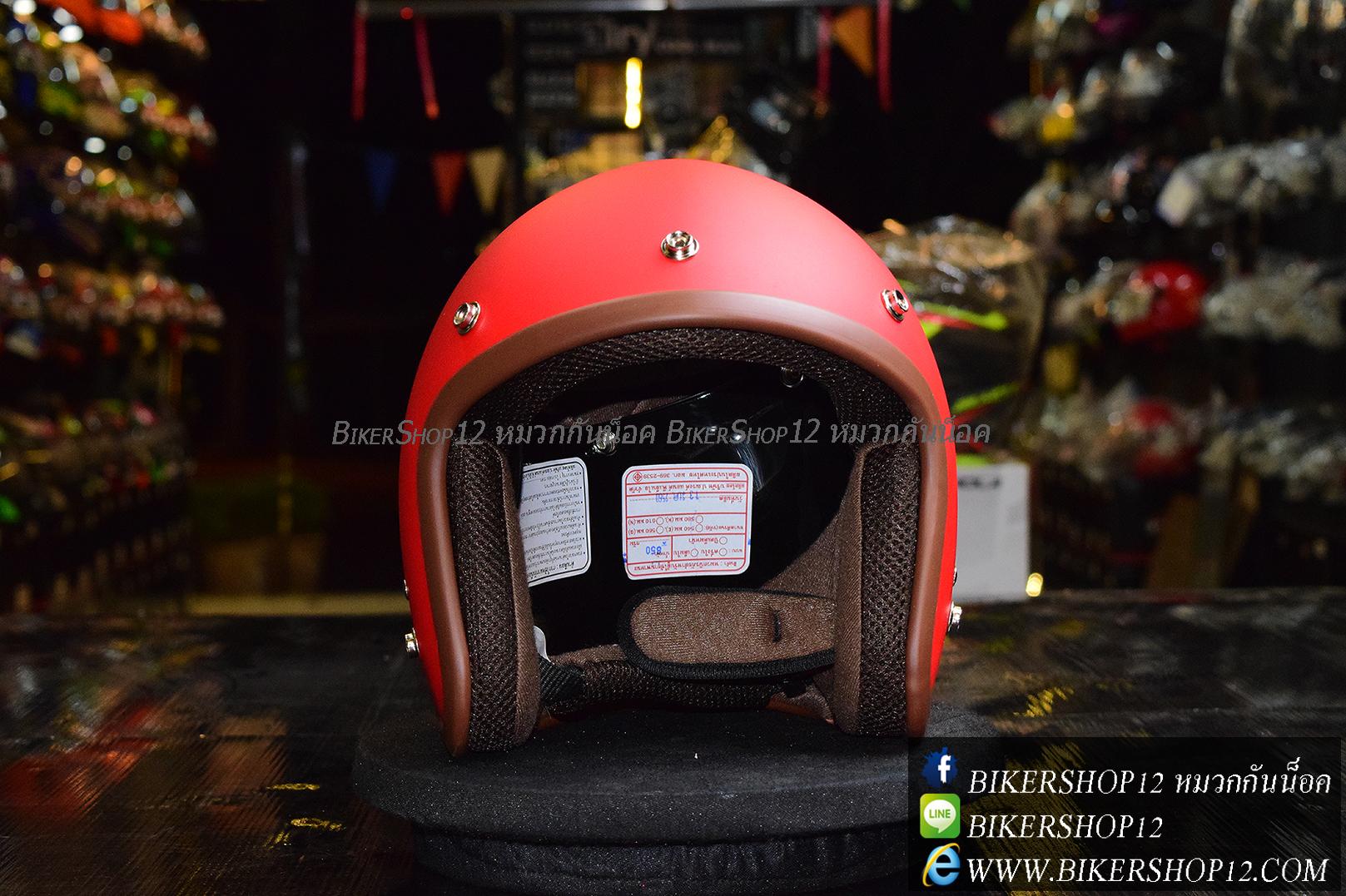 หมวกกันน็อคคลาสสิก 5เป๊กLB+ สีแดงด้าน