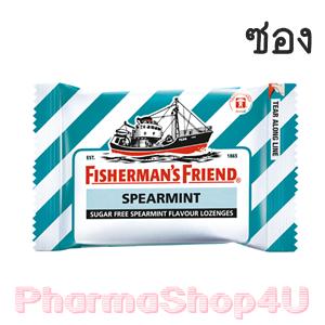 Spearmint Fisherman's Friend Sugar Free Flavour Lozenges 25g ฟิชเชอร์แมนส์ เฟรนด์ ยาอม บรรเทาอาการระคายคอ สเปียร์มิ้น