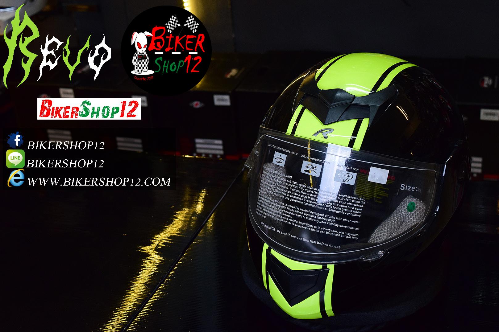 หมวกกันน็อคRider (ยกคางได้) รุ่น Revo สีดำ-เขียว สำเนา