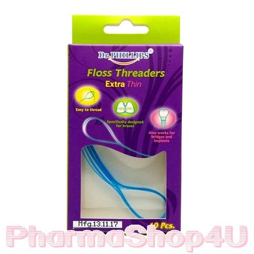 Floss Threaders Extra Thin 10 ชิ้น ตัวนำร่องไหม ยืดหยุ่นและบาง สามารถซอกซอนเข้าซอกฟันได้ดี