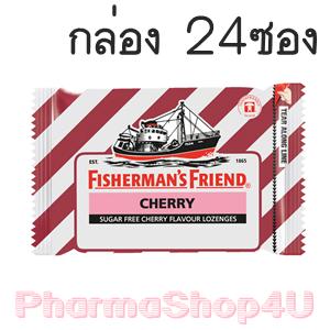 (ยกกล่อง 24ซอง) Fisherman's Friend Sugar Free Cherry Flavour Lozenges 25g ฟิชเชอร์แมนส์ เฟรนด์ ยาอม บรรเทาอาการระคายคอ กลิ่นเชอร์รี่