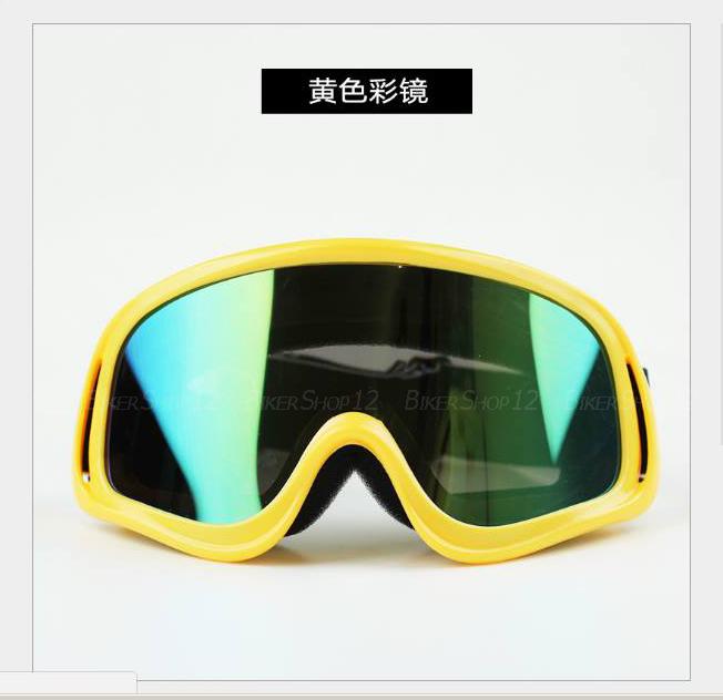 แว่นวิบาก (Goggle) สีพื้นเหลือง เลนส์รุ้ง สำเนา
