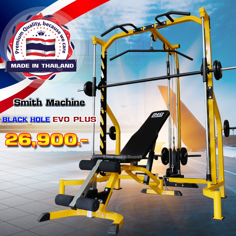Set Smith Machine รุ่น Black Hole Evo Plus