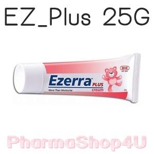 Ezerra Plus Cream 25 G อีเซอร์ร่าพลัส สำหรับผื่นแพ้ที่มีอาการอักเสบ มีรอยแดง แห้งคัน เป็นขุยลอก เนื้อครีมเข้มข้น ลดอาการคัน