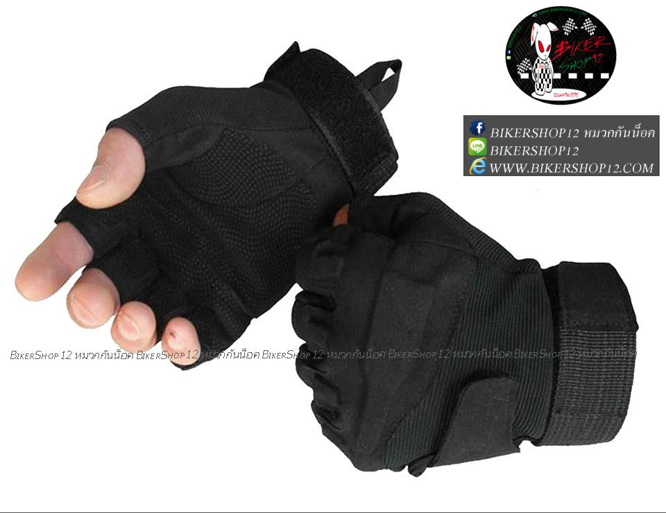 ถุงมือวินเทจ ครึ่งนิ้ว สีดำ