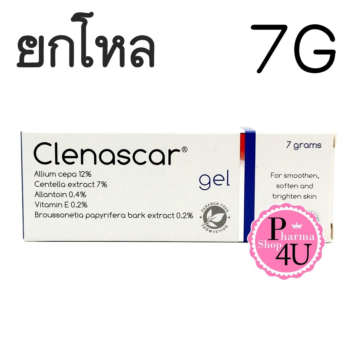(ยกโหล ราคาส่ง) Clinascar Gel 7g เจลบำรุง ช่วยให้ผิวเรียบเนียน สีผิวสม่ำเสมอ ลดรอยดำ รอบแดง รอยสิว รอยนูน ด้วย allium cepa สูงถึง12%
