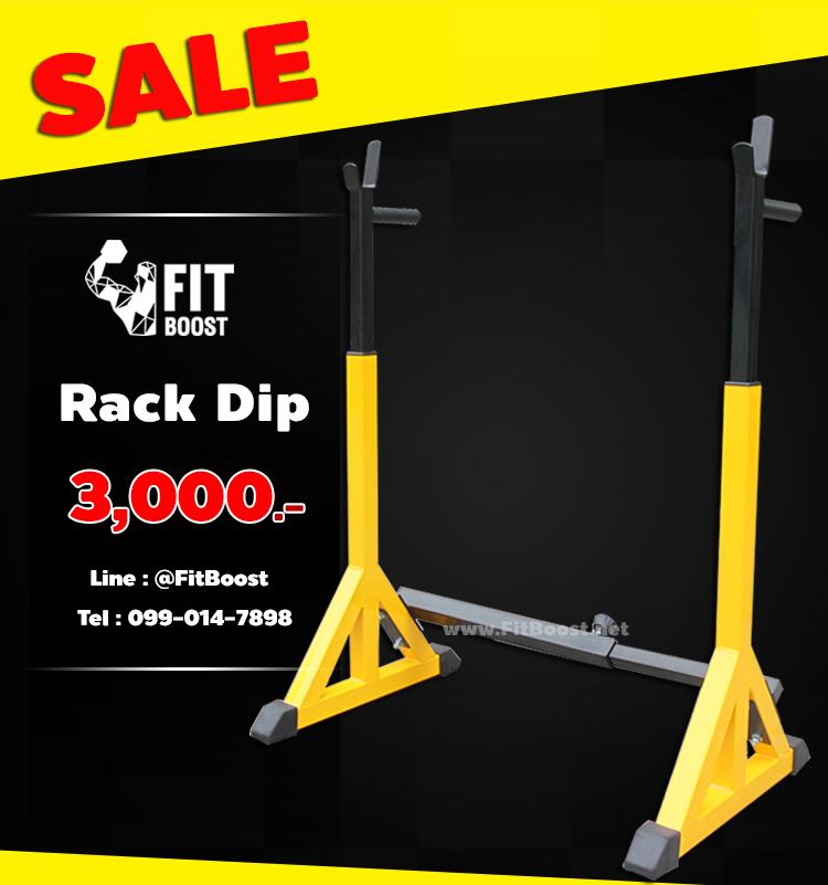 Rack Dip