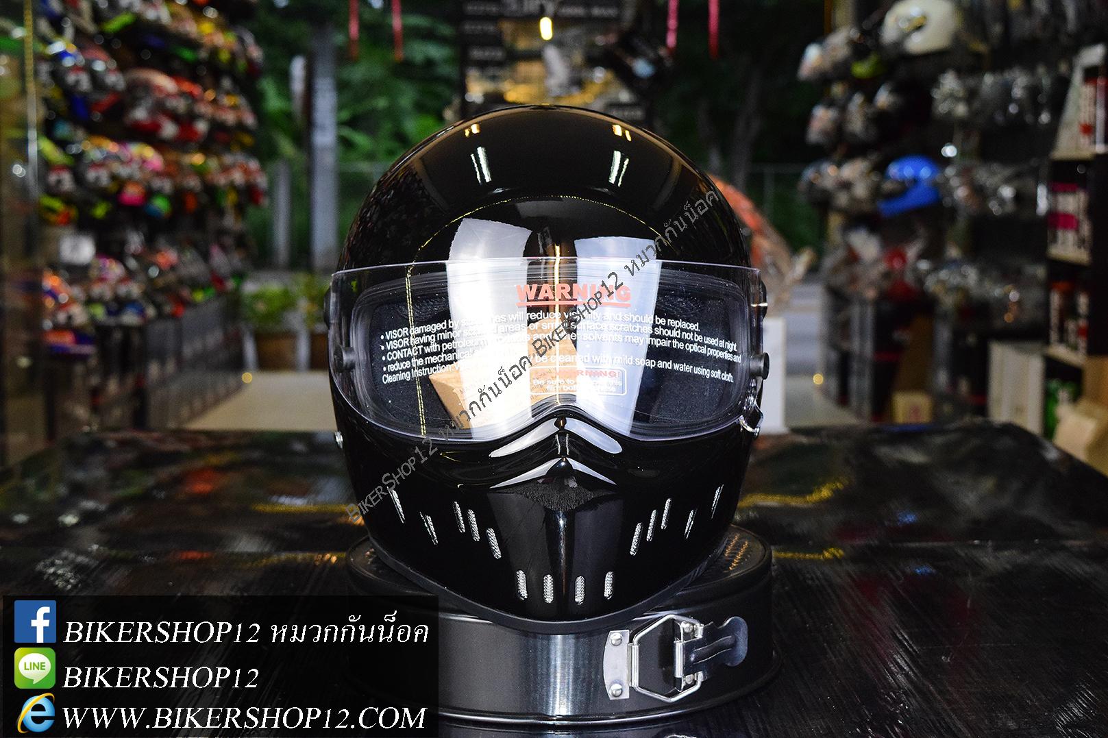 หมวกกันน็อคคลาสสิกCrg-Atv2 สีดำเงา