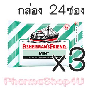 (ซื้อ3 ราคาพิเศษ) (ยกกล่อง 24ซอง) Mint เขียวลาย Fisherman's Friend Sugar Free Flavour Lozenges 25g ฟิชเชอร์แมนส์ เฟรนด์ ยาอม บรรเทาอาการระคายคอ มิ้น เขียวลาย