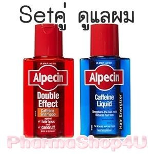 (Setคู่ ดูแลผม) Alpecin Caffeine (Liquid+Shampoo)200 mL คาเฟอีนเหลว และแชมพู ปรับสภาพผมให้ดีขึ้น ลดการหลุดร่วงของเส้นผม