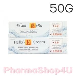 Hello-E Cream 50 กรัม วิตามินอี ธรรมชาติ พร้อมด้วยโจโจบา ออยล์ และ ดี-แพนธินอล ช่วยปรับและฟื้นฟูสภาพของเซลล์ผิวหนัง