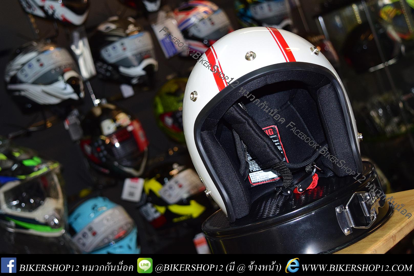 หมวกกันน็อคคลาสสิก 5เป๊ก สีขาวมุก(คาดแดง)
