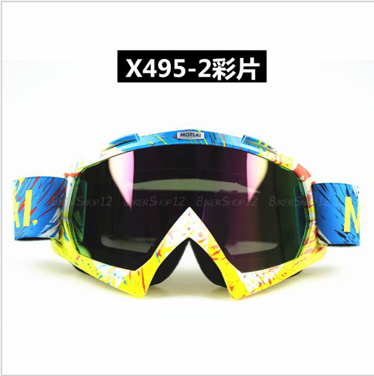 แว่นวิบาก (Goggle) รหัส X495-2 เลนส์รุ้ง สำเนา