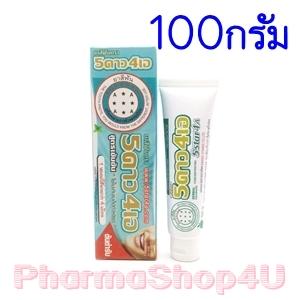 (หลอด) 5 Star 4A Tooth Paste 100กรัม ยาสีฟัน 5ดาว4เอ ผลิตจากสมุนไพรเข้มข้น ใช้น้อย สะอาดนาน ใช้เพียงเมล็ดถั่วเขียว