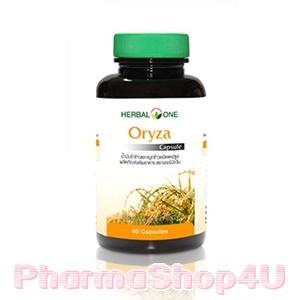 Herbal One Oryza น้ำมันรำข้าวและจมูกข้าว 60 แคปซูล อ้วยอัน โอไรซา ต้านอนุมูลอิสระบำรุงผิว ลดริ้วรอย ลดโคเลสเตอรอล ไตรกลีเซอร์ไรด์