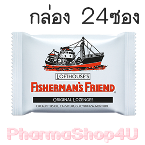 (ยกกล่อง 24ซอง) Original Fisherman's ขาว Friend Flavour Lozenges 25g ฟิชเชอร์แมนส์ เฟรนด์ ยาอม บรรเทาอาการระคายคอ ออริจินอล ขาว