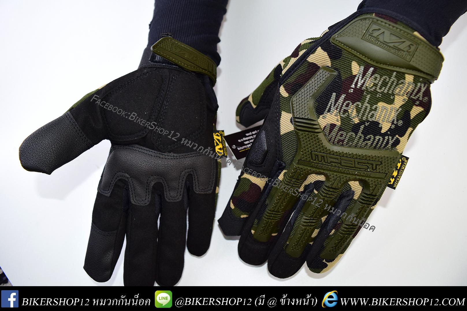 ถุงมือทหาร สีเขียวลายพราง