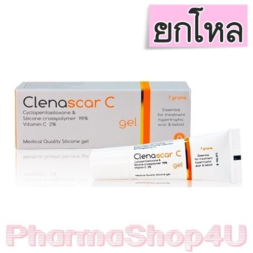(ยกโหล ราคาส่ง) ClenaScar C Gel สูตรเดียวกับ Dertmatix Ultrea 7 G ช่วยทำให้แผลเรียบเนียน และนุ่มลง เนื้อเจลบางเบา ไม่แต่งสีและกลิ่น