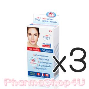 (ซื้อ3 ราคาพิเศษ) Vin21 Melasma Extra Care Cream 10mL วิน21 ครีมทาฝ้าสูตรเข้มข้น สำหรับฝ้าที่เป็นมานานจนเห็นชัด หรือต้องการดูแลเป็นพิเศษ ให้จางลง ผิวกระจ่างใสขึ้น