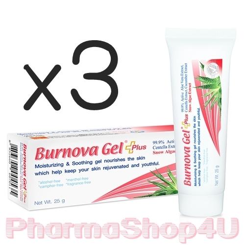 (ซื้อ3 ราคาพิเศษ) VITARA BURNOVA Gel Plus Snow Algae 25g บำรุงผิว ฟื้นฟูผิวให้แลดูอ่อนเยาว์ เหมาะสำหรับผิวที่มีปัญหาริ้วรอย แผลหลุมจากสิว ให้กลับมาเรียบเนียน คงความกระชับ และมีสุขภาพดี