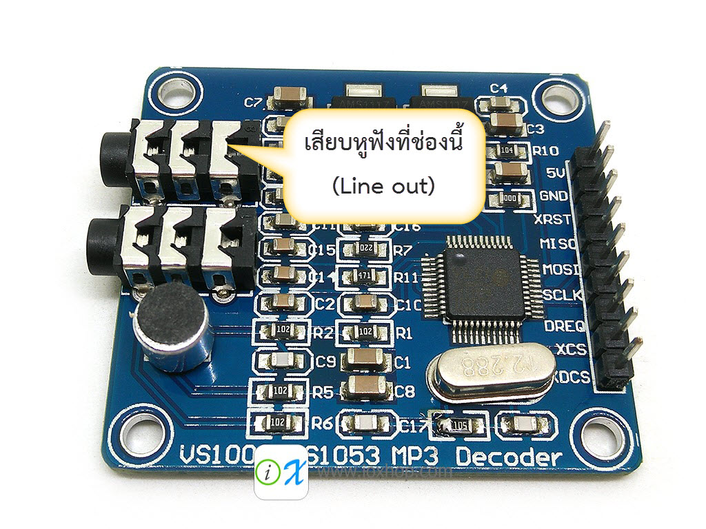 ฟังวิทยุออนไลน์ด้วย ESP32 + VS1003 : Inspired by LnwShop com