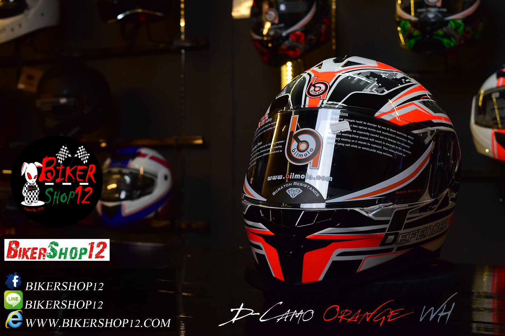 หมวกกันน็อคBilmola Defender D-Camo Orange WH