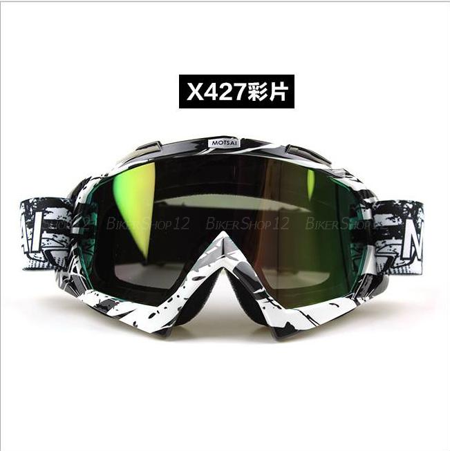 แว่นวิบาก (Goggle) รหัส X427 เลนส์รุ้ง