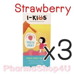 (ซื้อ3 ราคาพิเศษ) I-KIDs รสสตอเบอร์รี่ สเปรย์สำหรับช่องปากและลำคอ 15mL สูตรอ่อนโยนสำหรับเด็ก ด้วยสารสกัดจากธรรมชาติ เพื่อความชุ่มชื่น และสดชื่นในช่องปาก