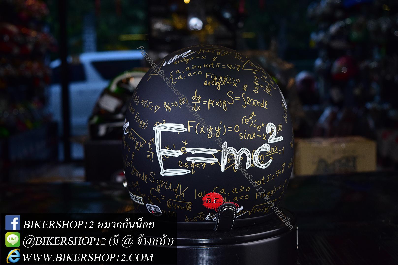 หมวกกันน็อคคลาสสิก 5เป๊ก สีMC2 ดำด้าน