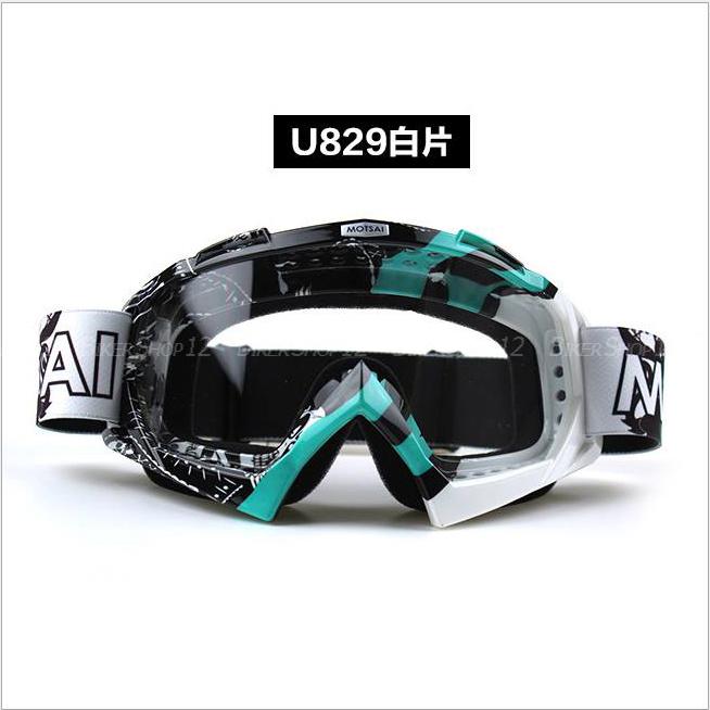 แว่นวิบาก (Goggle) รหัส U829 เลนส์ใส สำเนา
