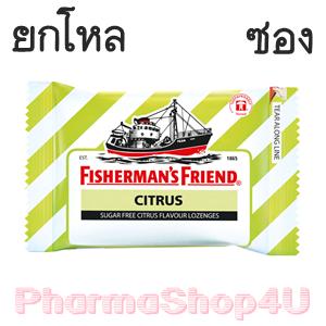 (ยกโหล ราคาส่ง) Citrus Fisherman's Friend Sugar Free Flavour Lozenges 25g ฟิชเชอร์แมนส์ เฟรนด์ ยาอม บรรเทาอาการระคายคอ ซิตรัส