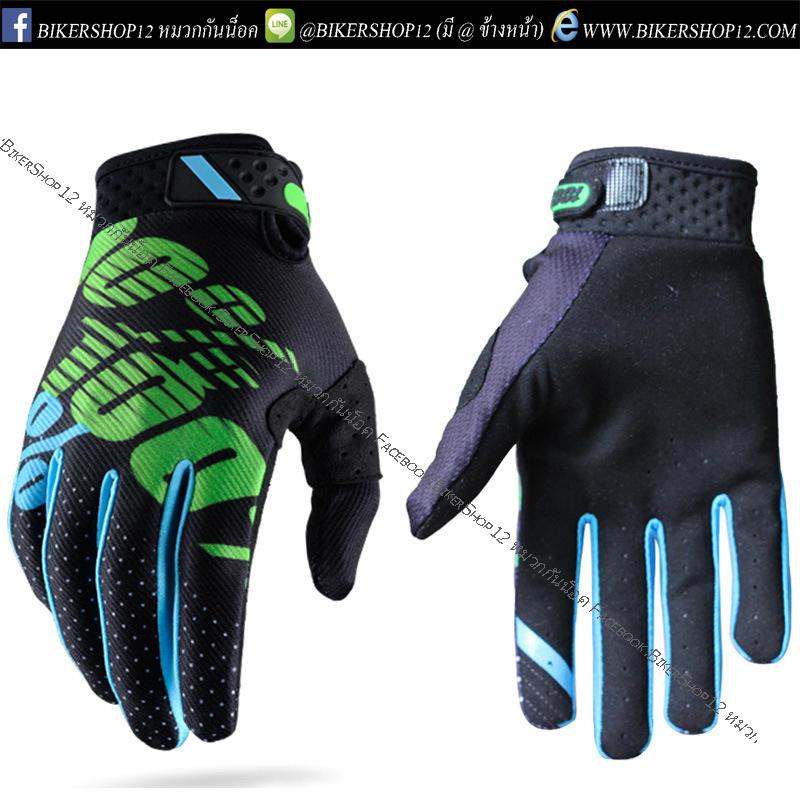 ถุงมือวิบากRidefit สีน้ำเงิน-ดำ