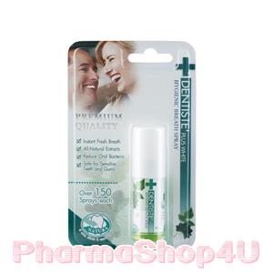 Dentiste Herb Breath Spray 15mL สเปรย์เพื่อลมหายใจหอมสดชื่น สูตรอ่อนโยน ปราศจากน้ำตาล อุดมด้วยสารสกัดจากธรรมชาติ