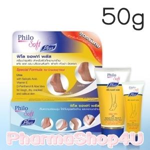 Philosoft Plus 50g ฟิโล ซอฟท์ พลัส ครีมรักษาเท้าแตก แห้งกร้าน สูตรเข้มข้น คืนความนุ่น เรียบเนียน และชุ่มชื่น