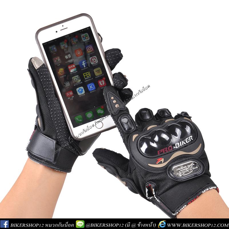ถุงมือpro-biker ทัชสกรีน สีดำ (ราคาพิเศษ)
