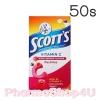 Scott's Vitamin C Pastilles (รสมิกซ์เบอร์รี่ 50ชิ้น) สก๊อตต วิตามิน ซี ให้วิตามินซีสูง เสริมภูมิต้านทาน ไม่ป่วยง่าย รสชาติอร่อย ทานง่าย