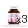 (ซื้อ3 ราคาพิเศษ) Prisma At Nite พริสม่า แอท ไนท์ 45 แคปซูล กระชับรูปร่างและเผาผลาญไขมันส่วนเกินขณะหลับ