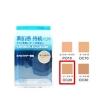 (ตลับ #OC-20) Shiseido Selfit Foundation Powder SPF20 PA++ 13g สำหรับผิวสองสี แป้งผสมรองพื้นเนื้อบางเบา ให้ความเป็นธรรมชาติ