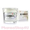 ครีมบัวหิมะ Bao Fu Ling เป่าฟู่หลิง(กล่องสีขาว) 100G Compound Camphor Cream 复方樟脑乳膏 ใช้รักษาแผลแมลงสัตว์กัดต่อย แผลไฟไหม้น้ำร้อนลวก ผิวหนังอักเสบ เส้นประสาทอักเสบ อาการแพ้ อาการคัน ลมพิษ ปวดเมื่อยกล้ามเนื้อ