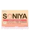 SONIYA โซนิญ่า 10เม็ด เกิดมาเพื่อฆ่าสิว บอกลาหน้าปลวก เป็นหน้าใส ธรรมชาติ 100% สูตรนำเข้าจากญี่ปุ่น