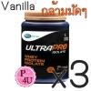 (ซื้อ3 ราคาพิเศษ) (Vanilla) Mega We Care ULTRAPRO ISOLATE 900G เวย์โปนตีนที่ย่อยง่าย ร่างกายสามารถดูดซึมไปใช้ สร้างกล้ามให้มีขนาดใหญ่ขึ้น