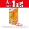 (พิเศษ ซื้อ1แถม1) MEGA We Care Nat C Yummy Gummyz 50ชิ้น วิตามินซีเสริม สำหรับเด็กๆ ทานง่าย อร่อย มีประโยชน์
