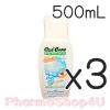 (ซื้อ3 ราคาพิเศษ) Oxe Cure Body Wash pH5.5 500mL เจลอาบน้ำสำหรับผู้มีปัญหาสิว ผิวแพ้ง่าย ป้องกันการอักเสบของสิว บริเวณแผ่นหลัง ลำตัว หน้าอก โชว์หลังได้ไม่ขายหน้า