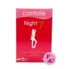 Contole Night 7 คอนโทล ไนท์ 7 30 แคปซูล ช่วยดักจับไขมัน ลดความอ้วนขณะหลับ พร้อมช่วยระบาย ให้หน้าท้องแบนราบ