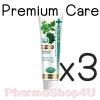 (ซื้อ3 ราคาพิเศษ) Dentiste plus white Premium care toothpaste 100g เดนทิสเต้ ยาสีฟัน สูตรฟันขาว พรีเมียม
