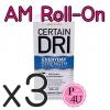 (ซื้อ3 ราคาพิเศษ) (ทาเช้า) CerTain Dri Everyday Strength Roll-On 74 mL เซอร์เทนดราย เอฟวรีเดย์ โรลออน สูตรทาทุกเช้า ชนิด ลูกกลิ้ง สำหรับผู้ที่มีปัญหาเหงื่อออกใต้วงแขน
