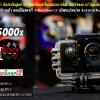 กล้องSj5000X Wifi